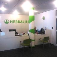 img 48 - Odświeżona strefa wejściowa Herbalife